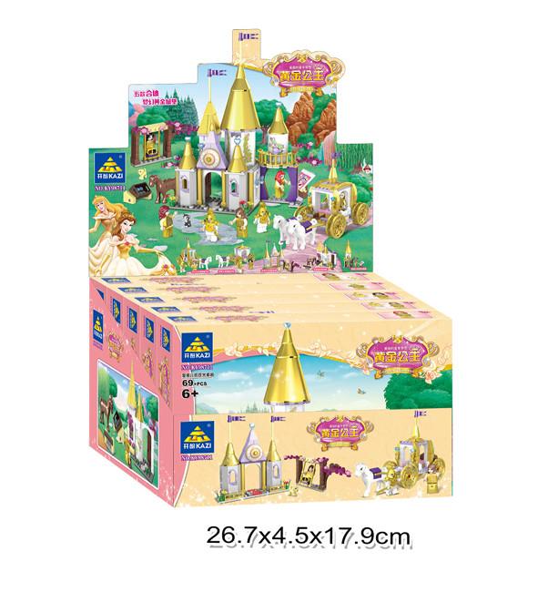 KAZI / GBL / BOZHI KY98711 Golden Princess: Dream Golden Castle 1