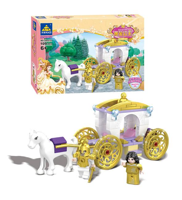 KAZI / GBL / BOZHI KY98711 Golden Princess: Dream Golden Castle 3