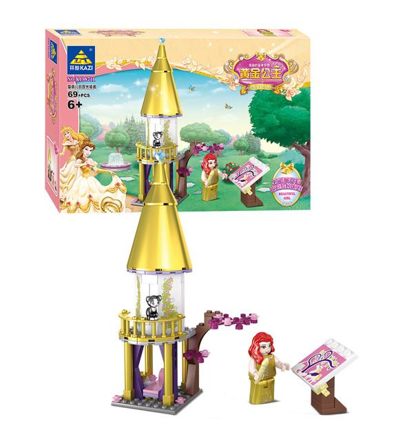 KAZI / GBL / BOZHI KY98711 Golden Princess: Dream Golden Castle 6
