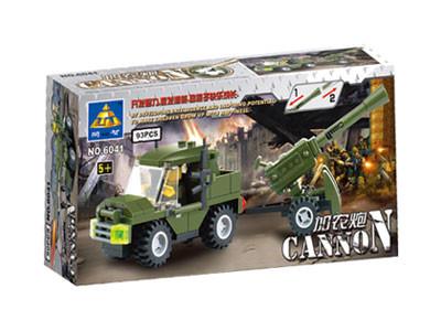 KAZI / GBL / BOZHI 6041 Field Forces: Cannon Artillery 1