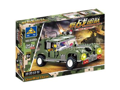 KAZI / GBL / BOZHI 84001 Field Forces: Wind Chaser 1