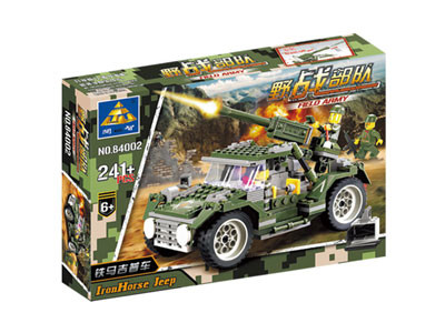 KAZI / GBL / BOZHI 84002 Field Forces: Iron Horse Jeep 1