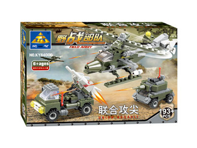 KAZI / GBL / BOZHI KY84006 Field Forces: Joint Attack Tip 1