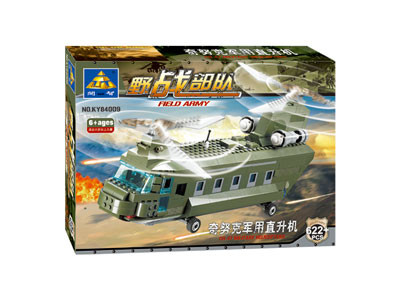 KAZI / GBL / BOZHI KY84009 Field Force: Chinook Military Helicopter 1