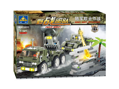 KAZI / GBL / BOZHI KY84010 Field Forces, Army Joint Operations 1