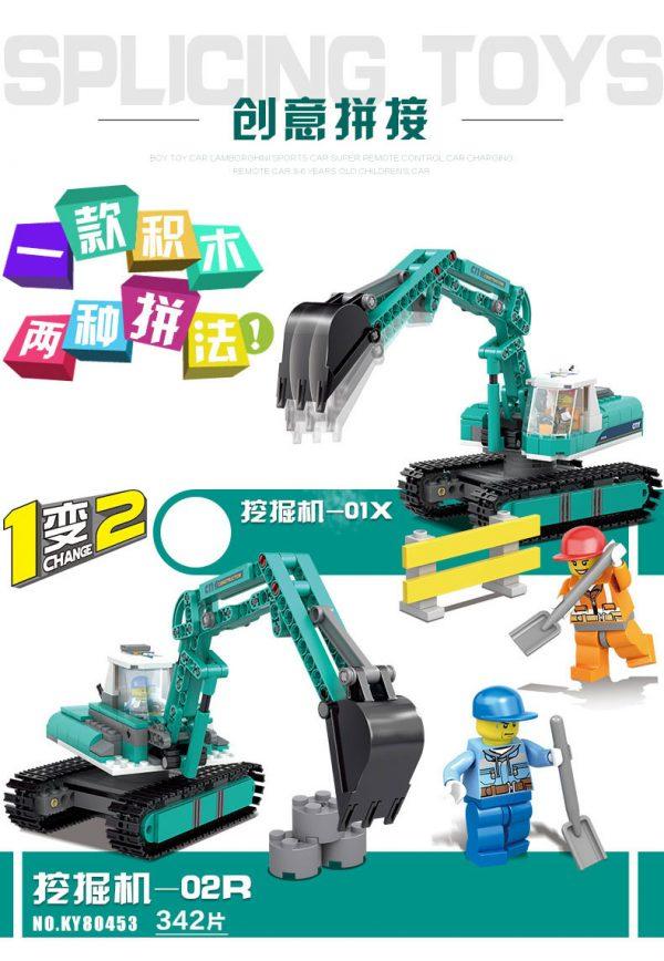 KAZI / GBL / BOZHI KY80453 City Engineering: Excavator-01X, Excavator-02R 1