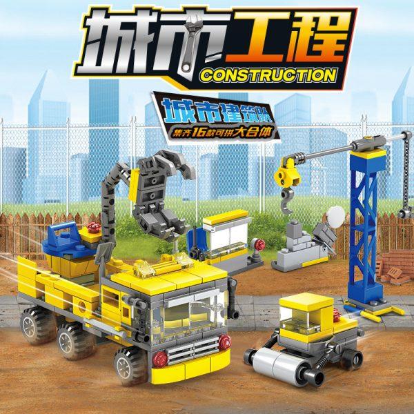 KAZI / GBL / BOZHI KY80451 City Project: City Construction Team 16 Complex 1