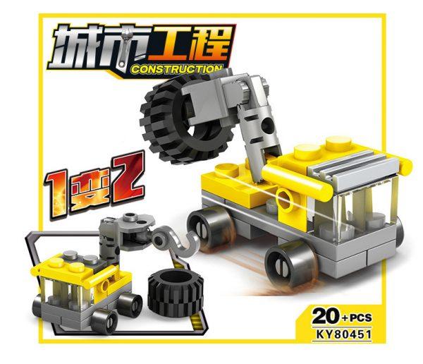 KAZI / GBL / BOZHI KY80451 City Project: City Construction Team 16 Complex 3