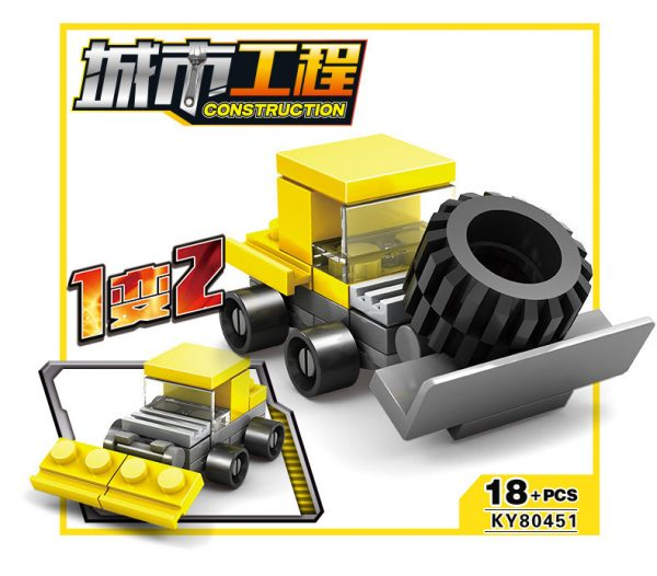 KAZI / GBL / BOZHI KY80451 City Project: City Construction Team 16 Complex 4