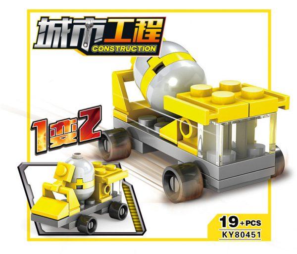 KAZI / GBL / BOZHI KY80451 City Project: City Construction Team 16 Complex 6