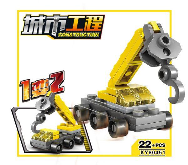 KAZI / GBL / BOZHI KY80451 City Project: City Construction Team 16 Complex 7
