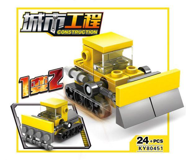 KAZI / GBL / BOZHI KY80451 City Project: City Construction Team 16 Complex 8