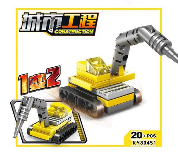 KAZI / GBL / BOZHI KY80451 City Project: City Construction Team 16 Complex 10