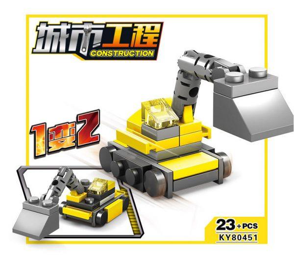 KAZI / GBL / BOZHI KY80451 City Project: City Construction Team 16 Complex 11