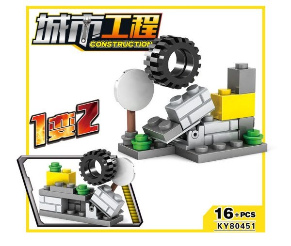 KAZI / GBL / BOZHI KY80451 City Project: City Construction Team 16 Complex 14