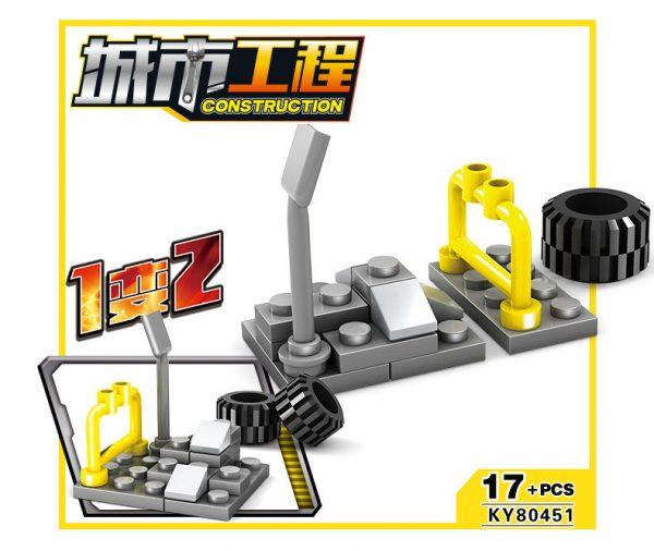 KAZI / GBL / BOZHI KY80451 City Project: City Construction Team 16 Complex 15
