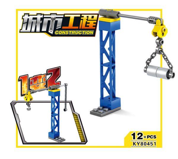 KAZI / GBL / BOZHI KY80451 City Project: City Construction Team 16 Complex 16