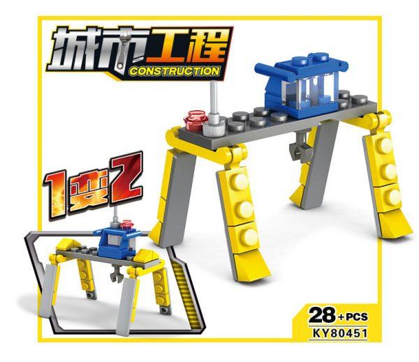 KAZI / GBL / BOZHI KY80451 City Project: City Construction Team 16 Complex 17