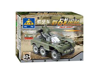 KAZI / GBL / BOZHI KY84012 Field Forces: Anti-Aircraft Vehicles 1