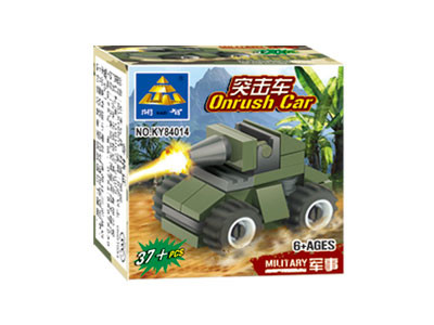 KAZI / GBL / BOZHI KY84014 Field Forces: Assault Vehicles 1