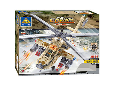 KAZI / GBL / BOZHI KY84020 Field Force: Longbow Apache 1
