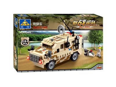 KAZI / GBL / BOZHI KY84024 Field Forces: Reconnaissance Vehicles 1