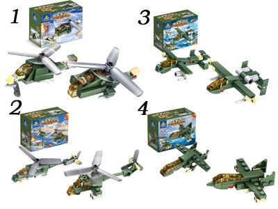 KAZI / GBL / BOZHI KY84053 Field Troops: Chariots 16 1