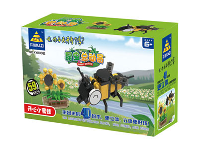 KAZI / GBL / BOZHI KY80021-5 Insect Mobilization: Happy Bees 2