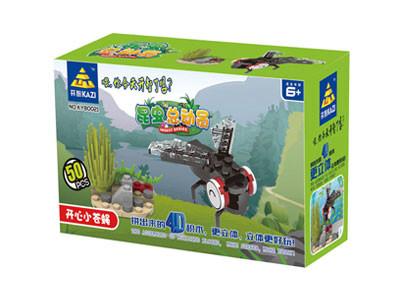 KAZI / GBL / BOZHI KY80021-6 Insect Mobilization: Happy Little Flies 2