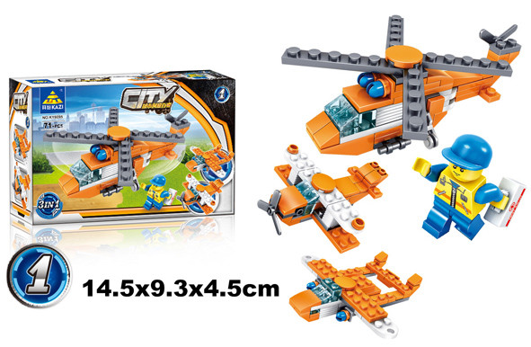 KAZI / GBL / BOZHI KY6095-2 City ExpertCreator 6 1