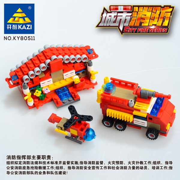 KAZI / GBL / BOZHI KY80511 City Fire: Fire Command 16 combinations 4