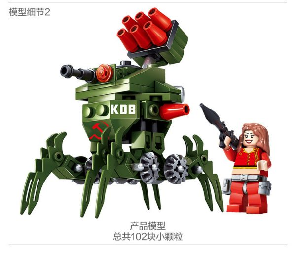 KAZI / GBL / BOZHI 81018-1 Red Alert: 4 Natasha sickle armor, enlisting destroyers, anti-aircraft double-edged fighters, peacekeeping infantry frozen helicopters, Frozen Legion Century bombers, peacekeeping X-1 tanks 7