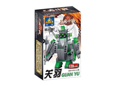 KAZI / GBL / BOZHI 87007 The Three Kingdoms: Guan Yu 1