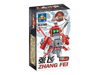 KAZI / GBL / BOZHI 87007 Tri-Sista: Zhang Fei 1