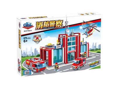 KAZI / GBL / BOZHI KY98214 Fire Police: Fire Boat 1