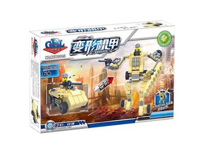 KAZI / GBL / BOZHI KY98111-4 Transformer Armor: Pioneer War Wing Condor, White Man's Heart, War God, Justice Allied Aurora, King of Land Warfare 1