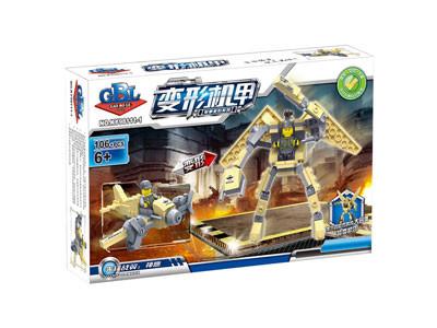 KAZI / GBL / BOZHI KY98111-3 Transformer Armor: Pioneer War Wing Condor, White Man's Heart, War God, Justice Allied Aurora, King of Land Warfare 3