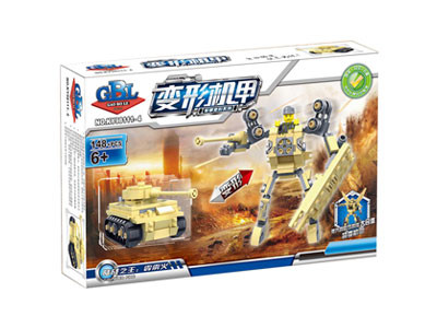 KAZI / GBL / BOZHI KY98111-4 Transformer Armor: Pioneer War Wing Condor, White Man's Heart, War God, Justice Allied Aurora, King of Land Warfare 5