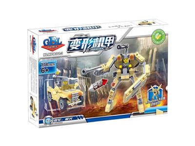 KAZI / GBL / BOZHI KY98111-3 Transformer Armor: Pioneer War Wing Condor, White Man's Heart, War God, Justice Allied Aurora, King of Land Warfare 7
