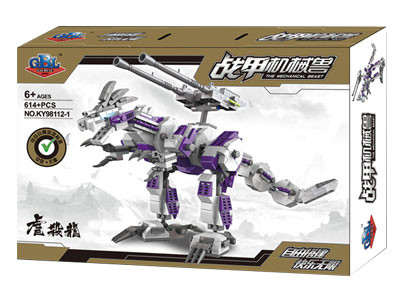KAZI / GBL / BOZHI KY98112-2 Armory Mechanical Beasts: Killing Dragons, Zero-Type Long Tooth Lions 1
