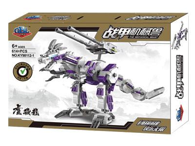 KAZI / GBL / BOZHI KY98112-1 Armory Mechanical Beasts: Killing Dragons, Zero-Type Long Tooth Lions 1