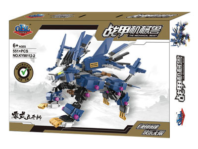 KAZI / GBL / BOZHI KY98112-2 Armory Mechanical Beasts: Killing Dragons, Zero-Type Long Tooth Lions 3