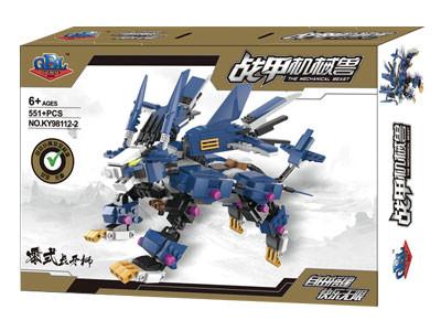 KAZI / GBL / BOZHI KY98112-1 Armory Mechanical Beasts: Killing Dragons, Zero-Type Long Tooth Lions 3