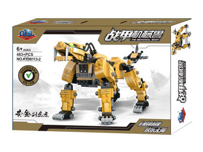 KAZI / GBL / BOZHI KY98113-2 Armory Mechanical Beasts: Heavy Sword Long Tooth Lion, Golden Sword Tooth Tiger 2