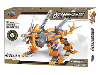 KAZI / GBL / BOZHI KY98113-1 Armory Mechanical Beasts: Heavy Sword Long Tooth Lion, Golden Sword Tooth Tiger 3