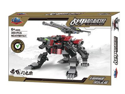 KAZI / GBL / BOZHI KY98114-1 Armored Machine Beasts: Imperial Lightning Leopard, Firefox 1