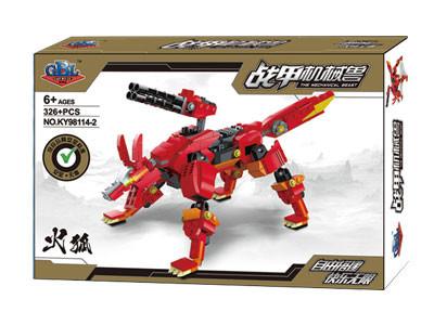 KAZI / GBL / BOZHI KY98114-2 Armored Machine Beasts: Imperial Lightning Leopard, Firefox 3