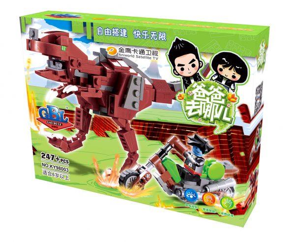 KAZI / GBL / BOZHI KY98003 Dinosaur Attack Team: Red Tyrannosaurus rex and motorcycle 1