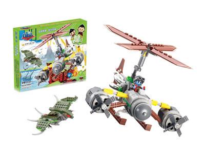 KAZI / GBL / BOZHI KY98001 Dinosaur Attack Team: Green Pterosaurs and Rotors 1