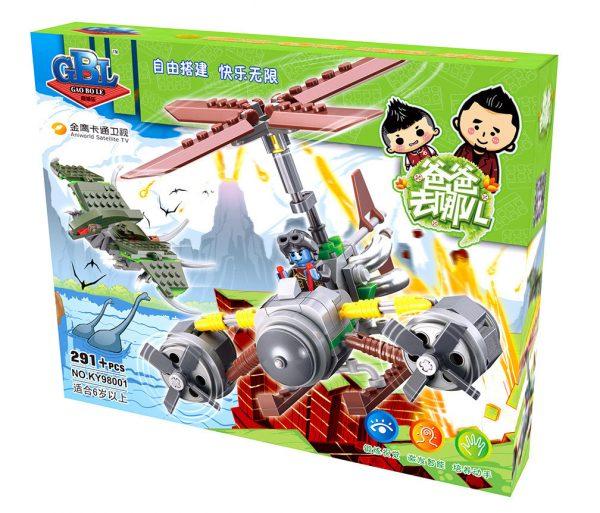 KAZI / GBL / BOZHI KY98001 Dinosaur Attack Team: Green Pterosaurs and Rotors 2